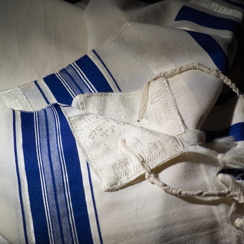 Tallit, tallis, or Jewish prayer shawl