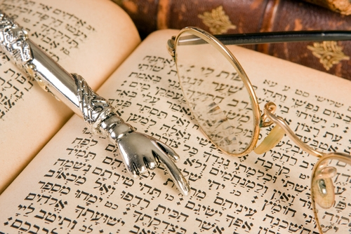 authorship of the torah