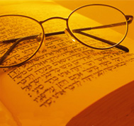 Torah with glasses