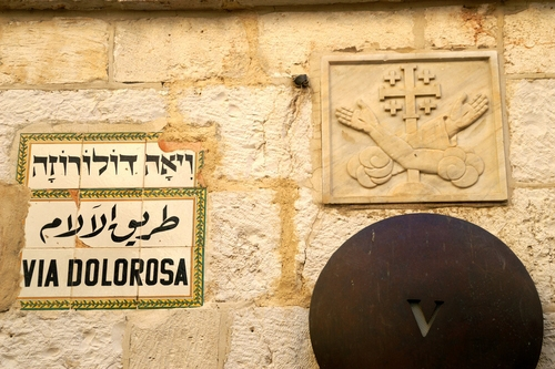 Via Dolorosa in Jerusalem