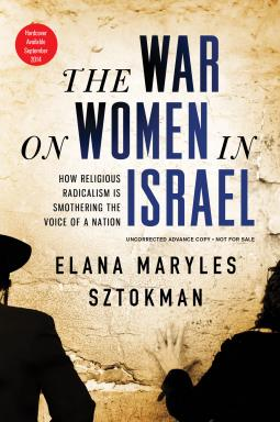 war-on-women-in-israel