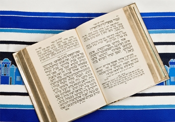 yom kippur prayer book