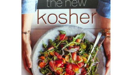 Hanukkah 2014 soom tahini cookbook giveaway the nosher for What does it mean to have a kosher kitchen