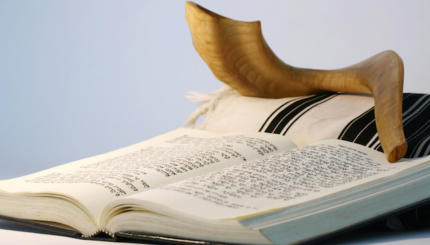 shofar high holidays mahzor machzor