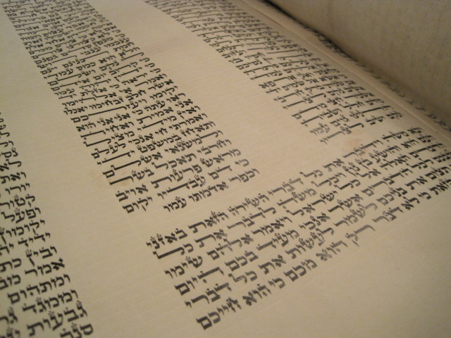 Torah (Bible) Scroll