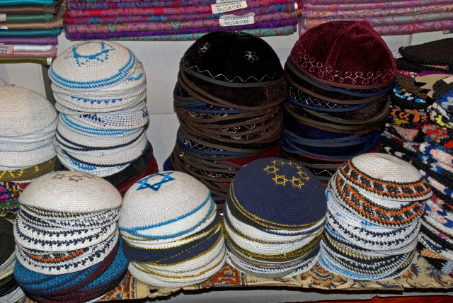 Kippot, or yarmulkes, the head coverings men traditionally wear in synagogue.