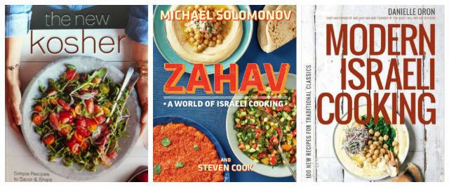 cookbook collector hanukkah 20151