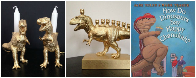 dinosaur gifts for hanukkah1