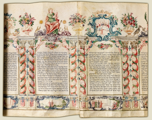 purim Esther_Scroll_-_Google_Art_Project