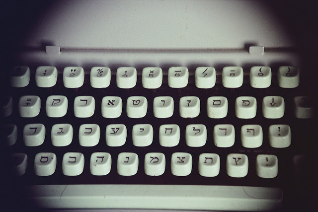 hebrew typewriter letters keyboard