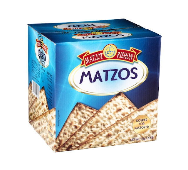 Rishon Le Zion, Israel - November 7, 2014: Cardboard box of Matzot Rishon Matzos. Kosher for Passover. Challa is taken. Backed and packed by Em Hachita Ltd, Jerusalem, Israel