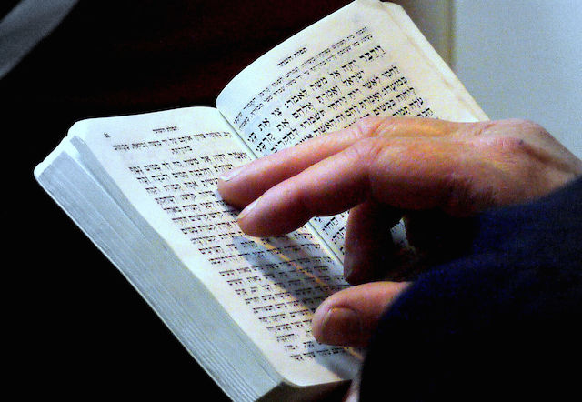 siddur prayer book