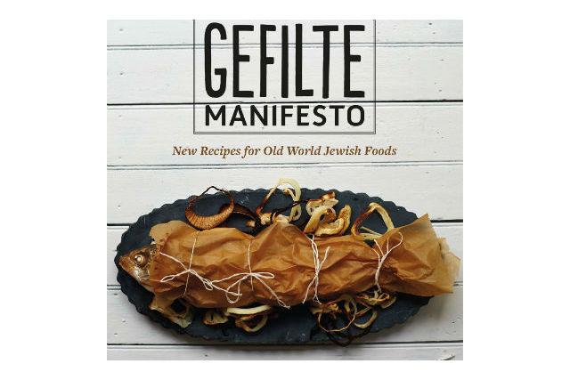 gefilte manifesto main