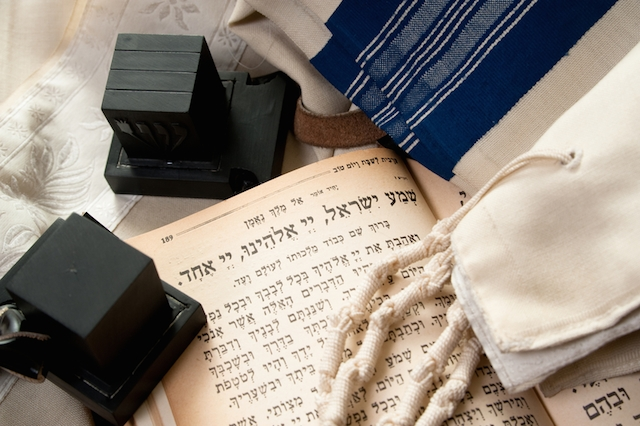 Words to the Shema and Its Blessings | My Jewish Learning