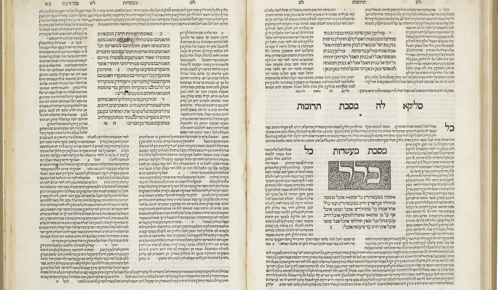 why the mishnah is the best jewish book you u0026 39 ve never read