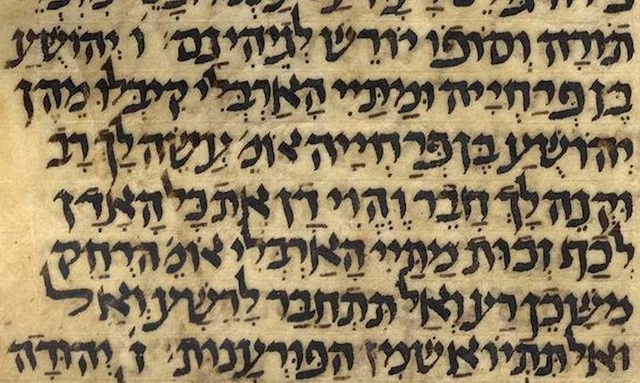 A few lines of text from the Kaufmann Manuscript, Tractate Avot of the Mishnah. The manuscript is dated approximately 12th century. (Wikimedia Commons)