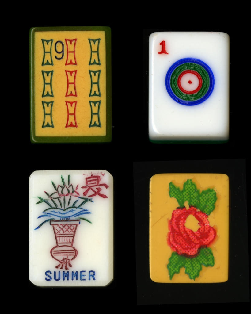 Vintage Mah Jongg Tiles. Courtesy the Museum of Jewish Heritage — A Living Memorial to the Holocaust