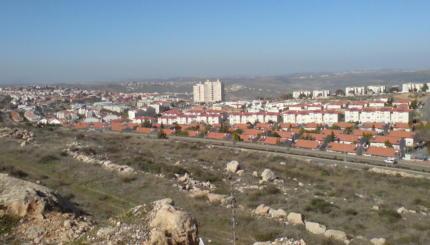 settlements West Bank Ariel Israel