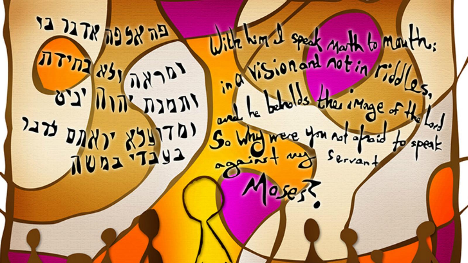 Image result for beha'alotcha copyright free images