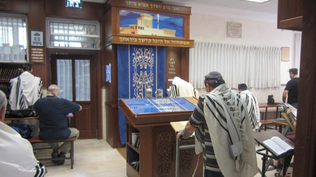 Jewish Liturgy | My Jewish Learning