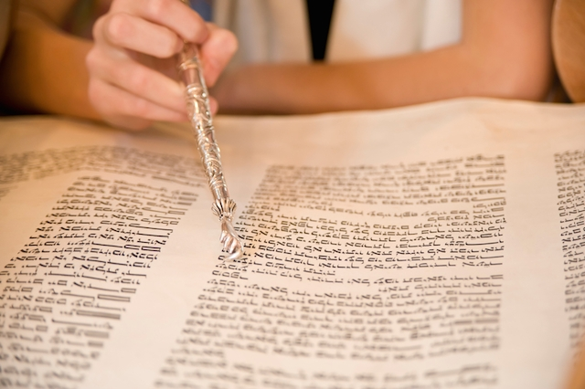 Guide to Weekly Torah Commentaries Online | My Jewish Learning