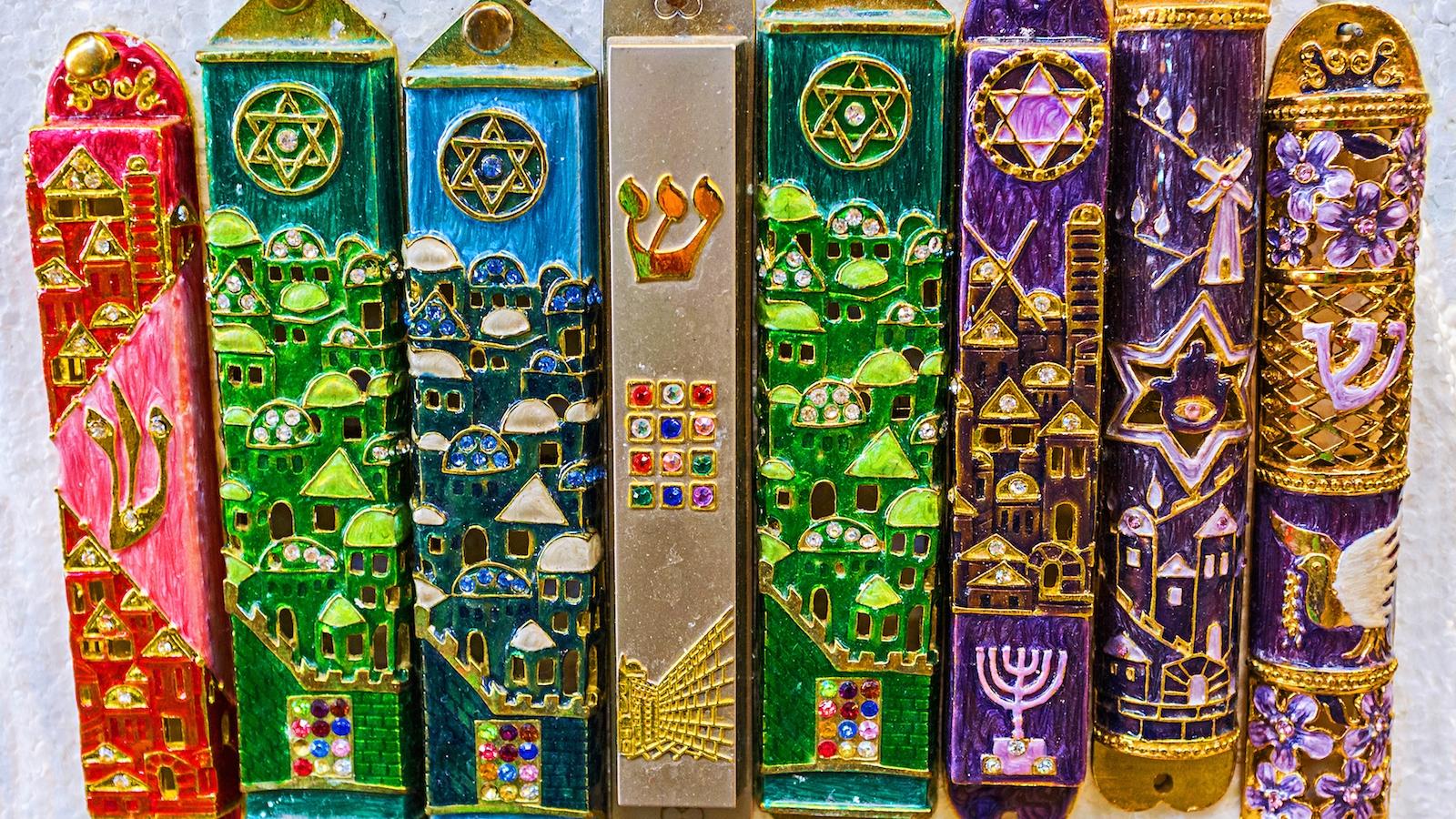 Jewish Ritual Objects A Guide My Jewish Learning