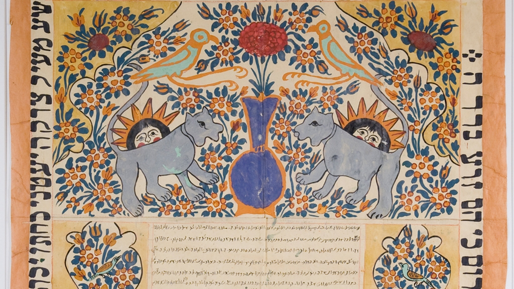 Persian Ketubah Magnes Collection Of Jewish Art And Life