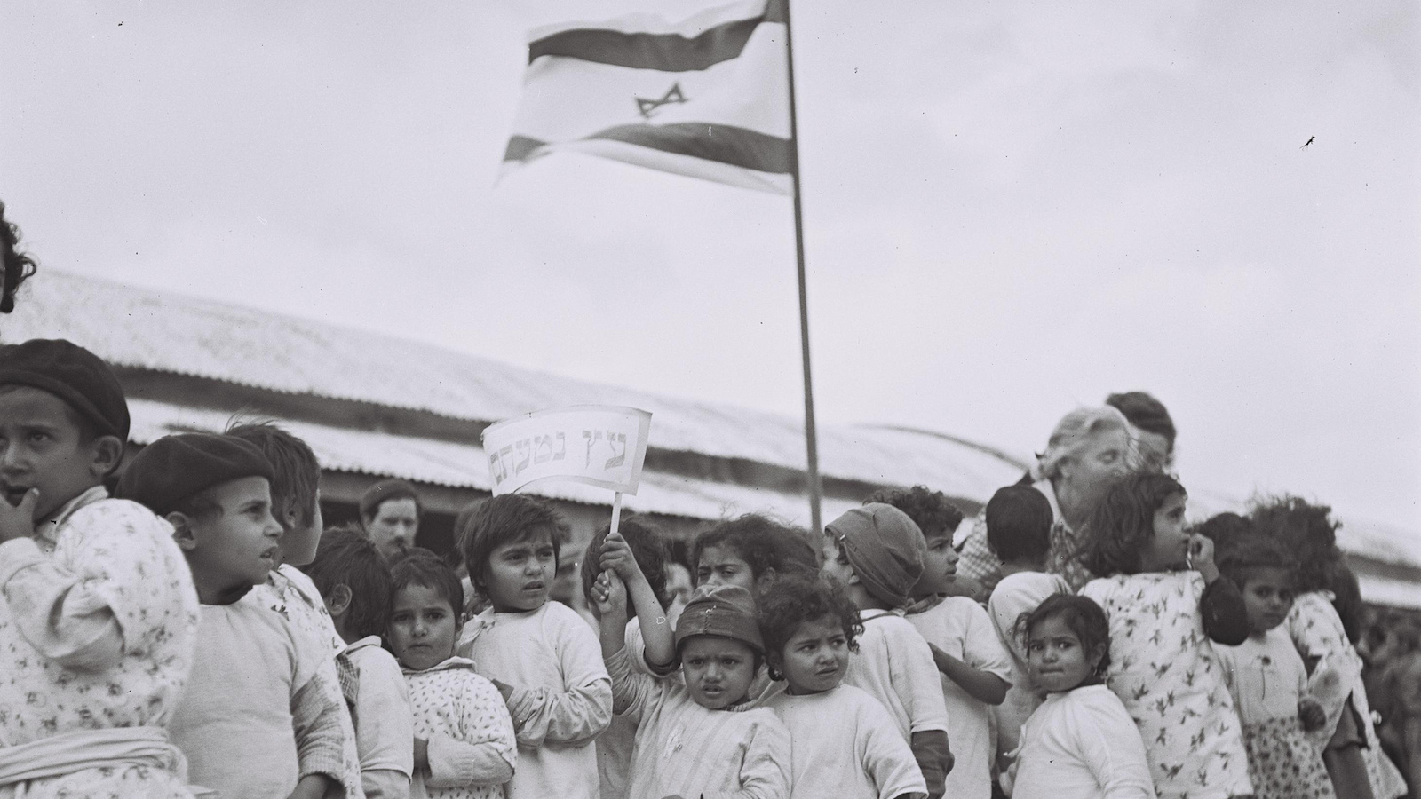The Mass Migration to Israel of the 1950s | My Jewish Learning