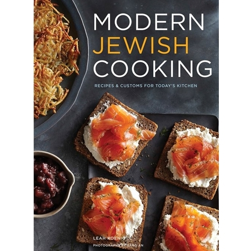 The Best Cookbooks To Give As Wedding Gifts Of 2020: The Best Jewish Cookbooks To Give As A Wedding Gift