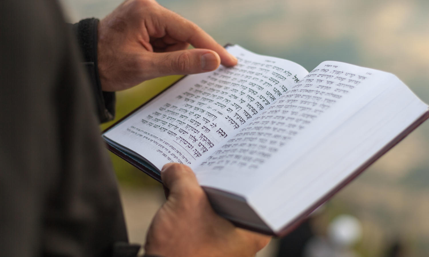 How to Find a Mahzor (High Holiday Prayer Book) | My Jewish