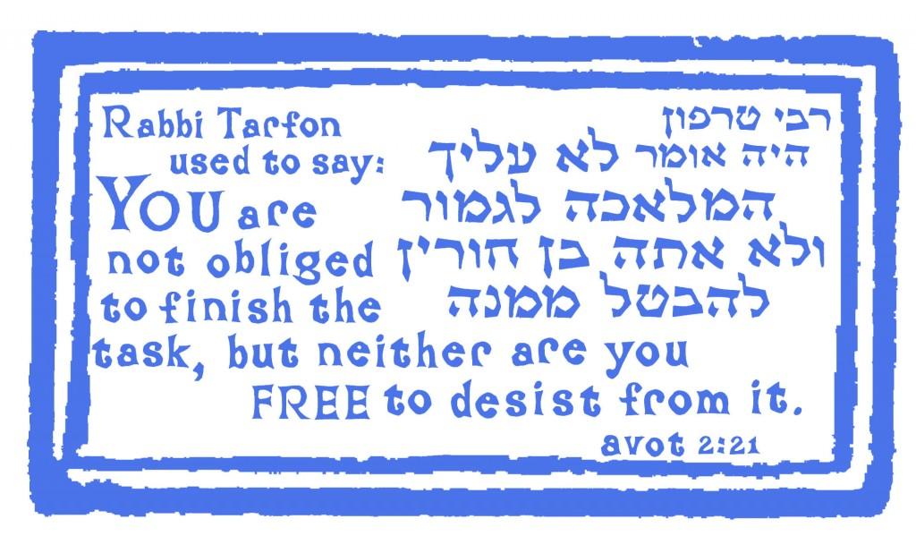 http://blogs.timesofisrael.com/lo-alecha-w-thinner-frame-blue/