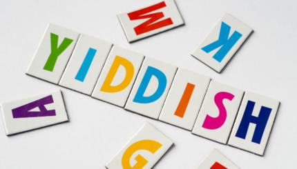 yiddish spelled out in colorful letters