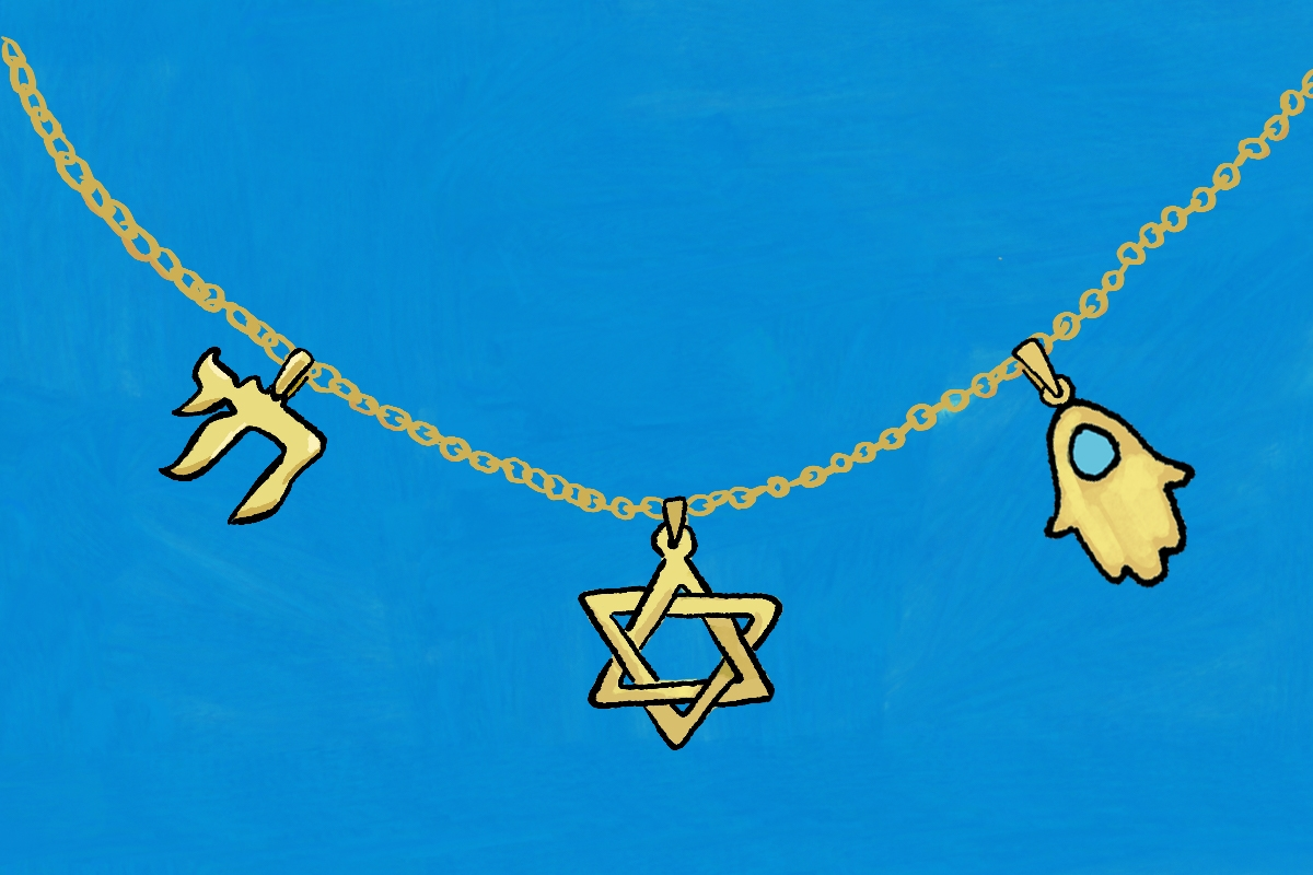 Jewish Charm Necklace
