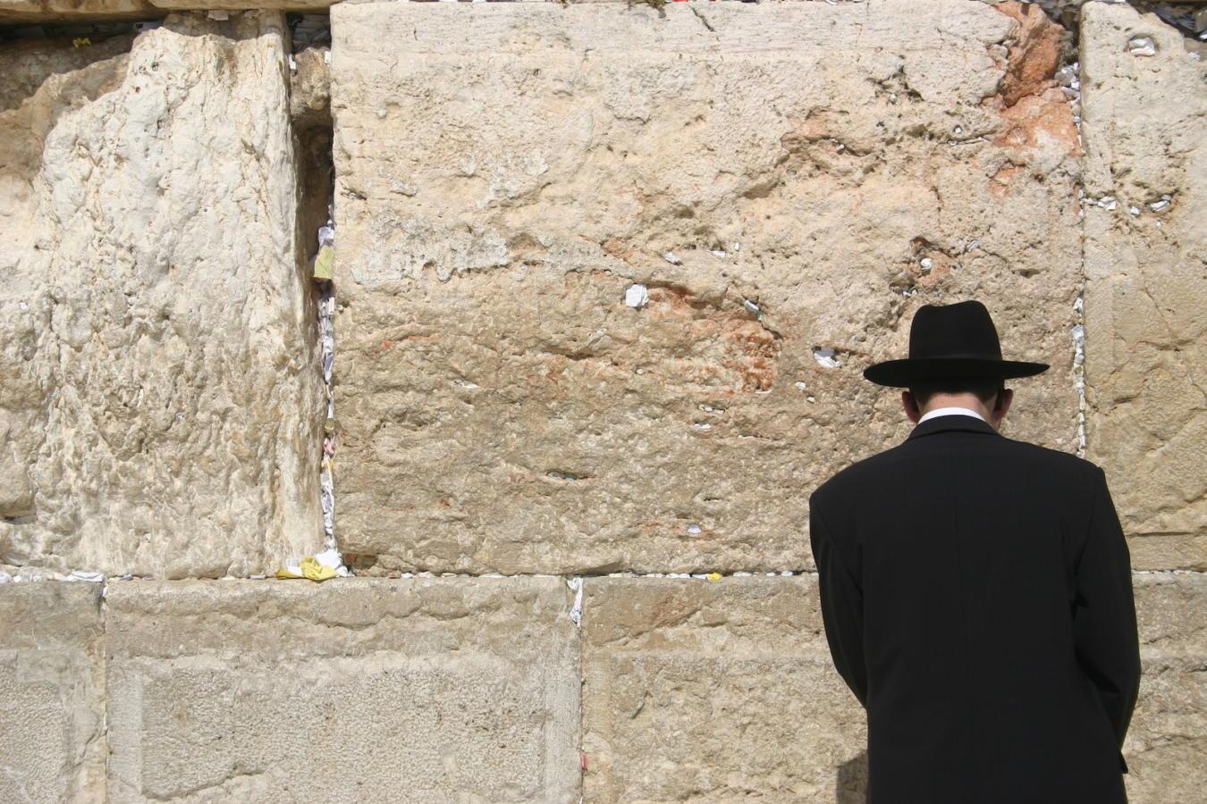 How to Say the Amidah   My Jewish Learning