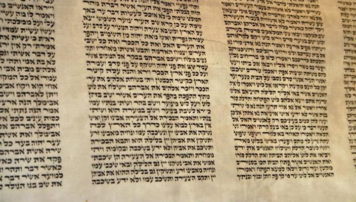 Ahavah, Acharei Mot, and a Bar Mitzvah