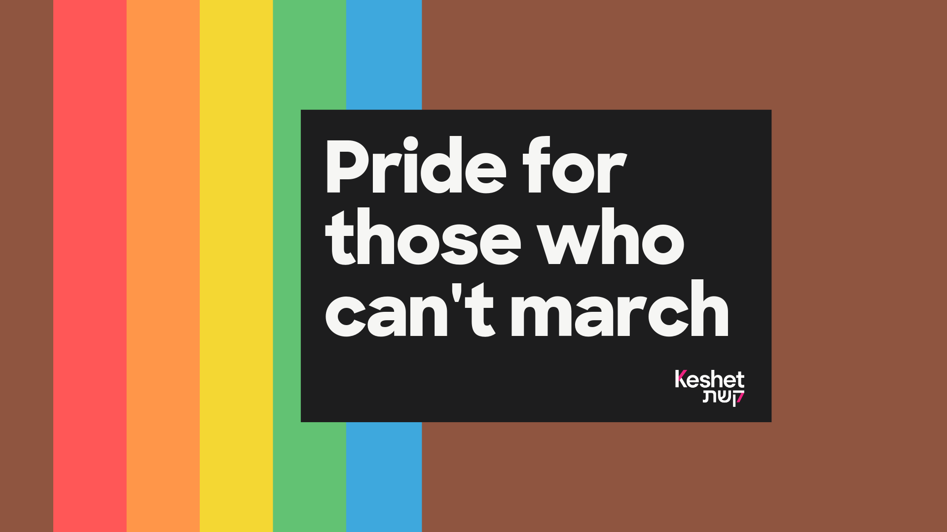 Pride for Those Who Can't March