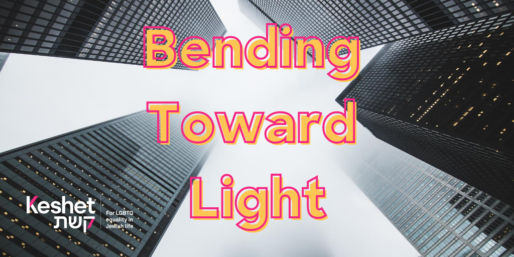 Bending Toward Light