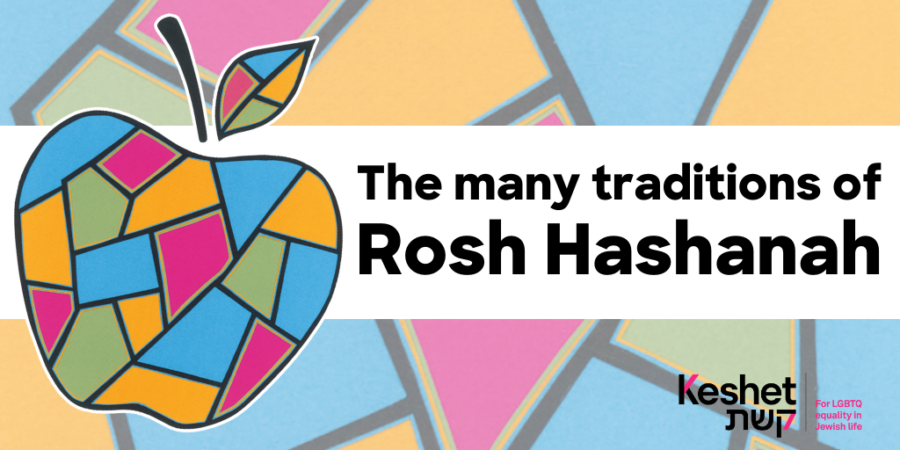 The Many Traditions of Rosh Hashanah