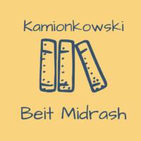Kamionkowski Bet Midrash Logo