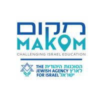 Makom Logo