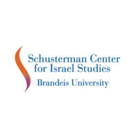 Schusterman-Center-for-Israel-Studies Logo