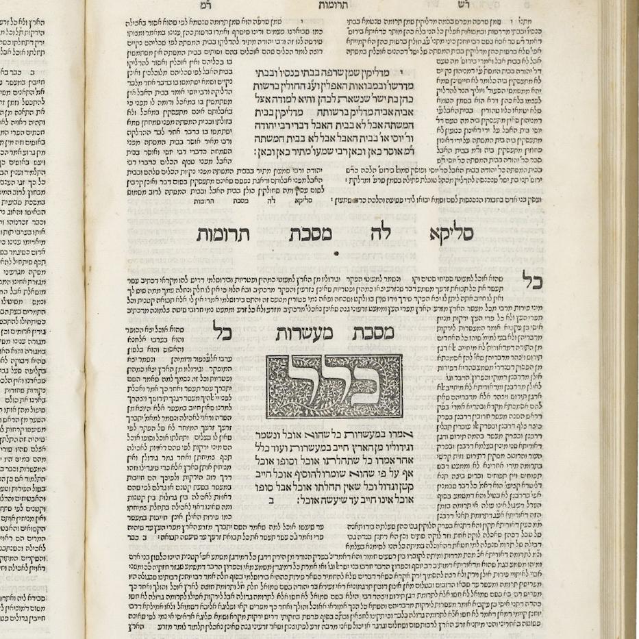 Babylonian Talmud, Seder Zera'im