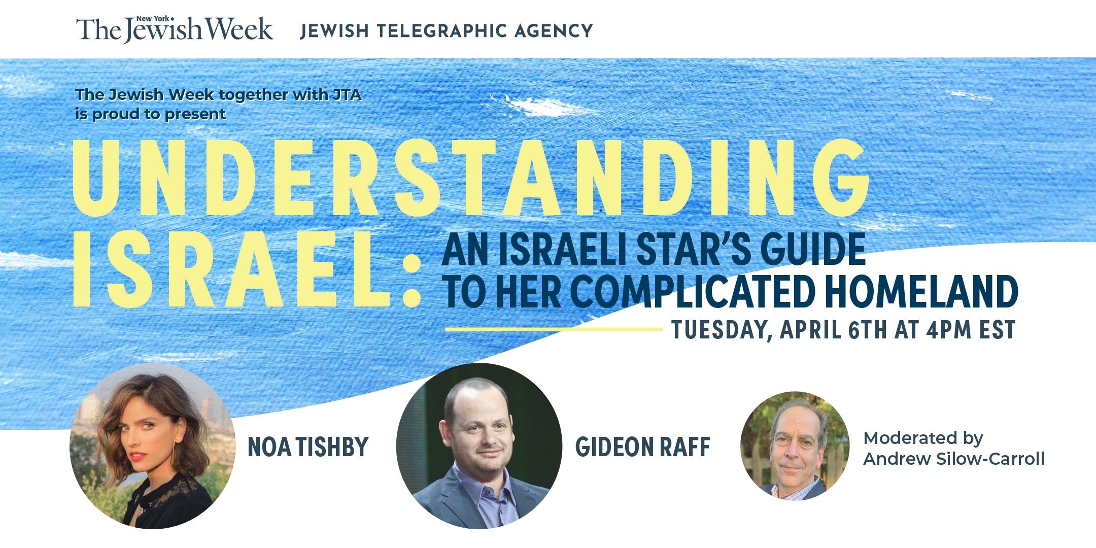 Jewish Week Event