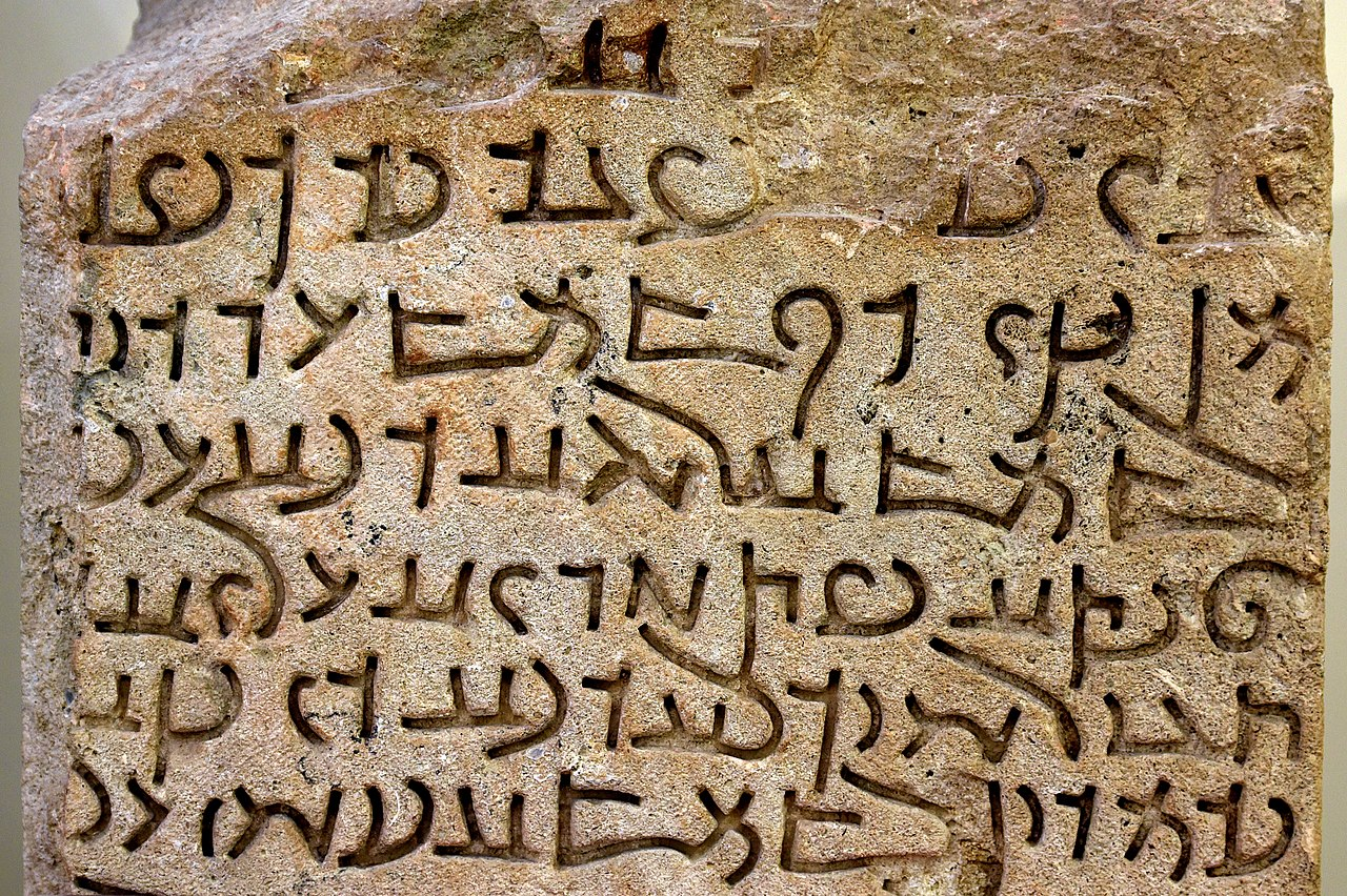 Nine Words That You Didn't Know Come From Aramaic
