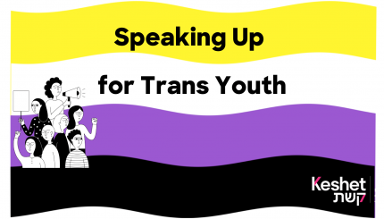 Speaking up for trans youth